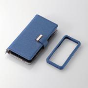 衝撃吸収素材採用のフラップとシリコンバンパーにより、スマートフォンの画面と本体を衝撃から守る!幅広い機種に対応する手帳型マルチカバーを発売