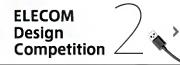 """ELECOM design competition. Theme """"Make Smile."""""""