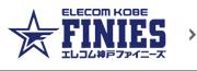 ELECOM Kobe phi needs