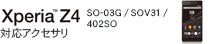 Sony Xperia Z4-adaptive accessories