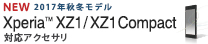 Xperia XZ1 / XZ1 Compact-adaptive accessories