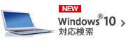 Windows®10-adaptive search book contents are results that they inspected for Insider Preview of Windows®10 (build 10130) in our test environment.