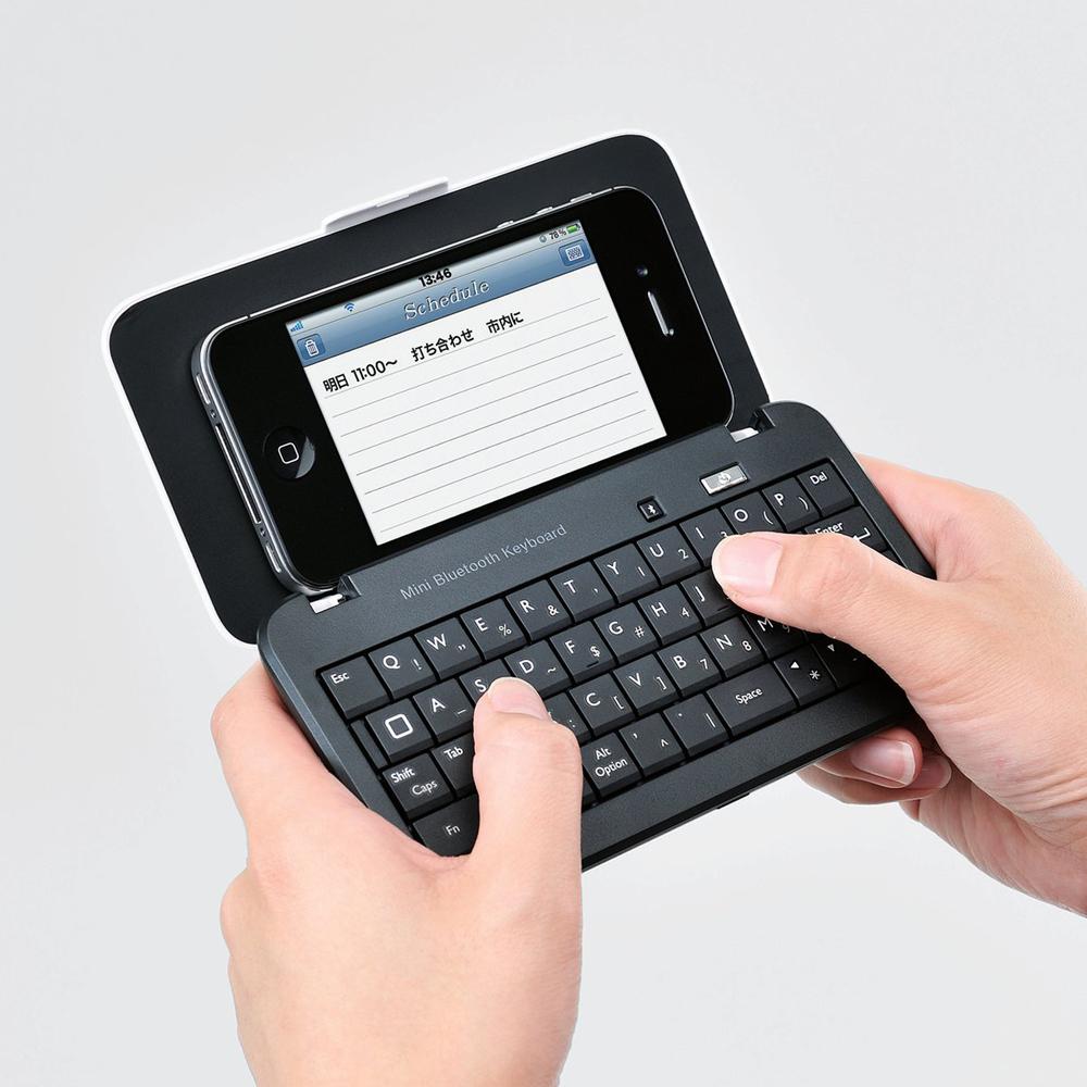 [News] 使用しない時はカバーを閉じてスマートに収納!手に持って快適に文字入力ができるコンパクトな ...