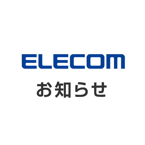 """Digital camera accessories 13 series of ELECOM is receiving a prize in prize for plan with receiving a prize """"effect photo paper"""" with gold medal in """"digital camera Grand Prix 2018 SUMMER""""!"""