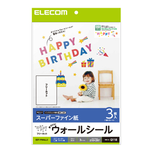 Party and event, present become more fun! It releases paper kit 5 product which can handcraft party goods and tag card, ticket
