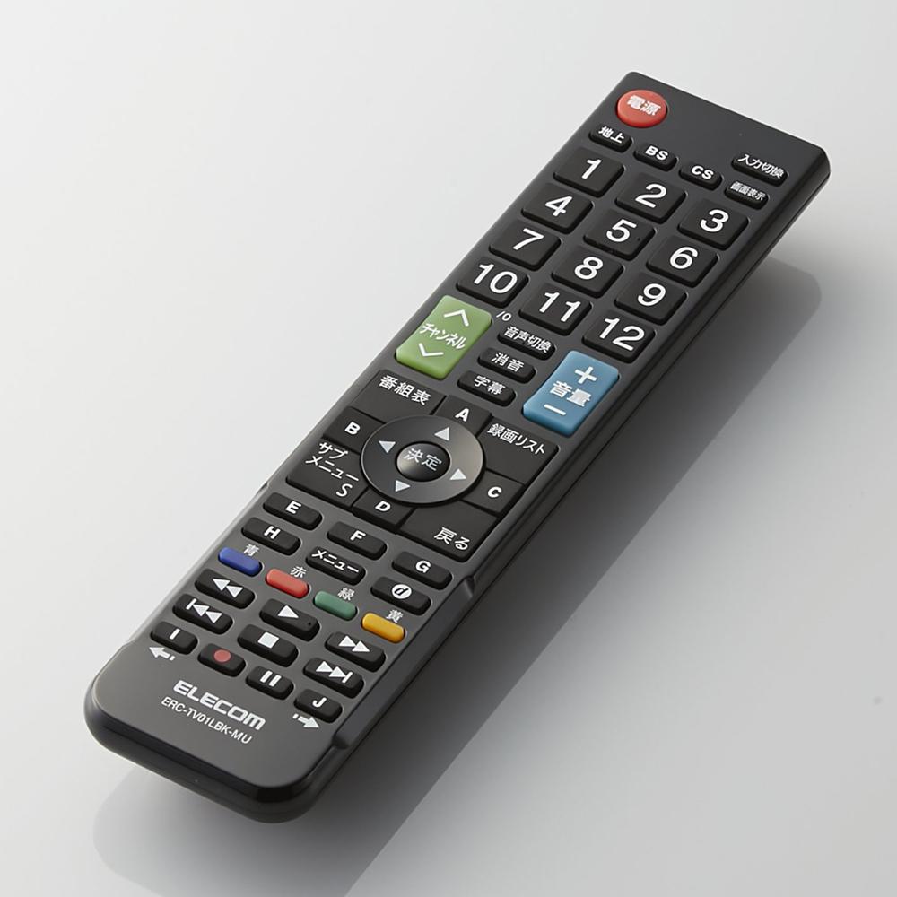 テレビ コントローラー