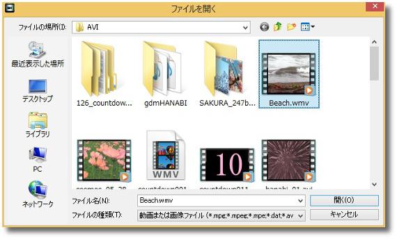 変換 dat ファイル