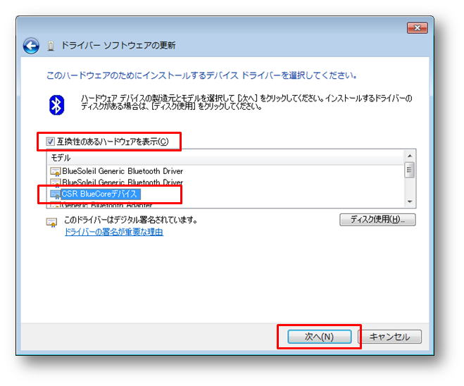 About Bluetooth Device Drivers