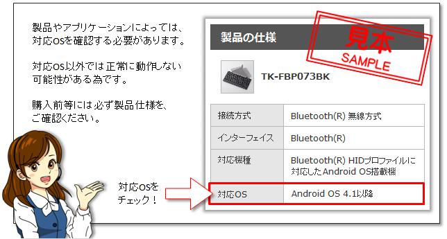 b3e2b45701 iOS(iPhone、iPad等)のバージョン確認方法はこちら