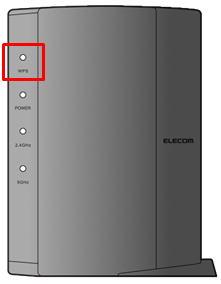 Wi Fiルータ Wrc シリーズ 大型ルータ ランプ Led の意味が知