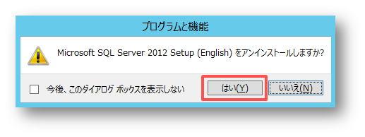 microsoft sql server vss writer ダウンロード