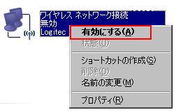 エレコム wi-fi ファームウェア