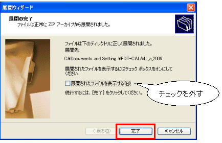 旧らくちんプリントコンバータ - ELECOM CO.,LTD.