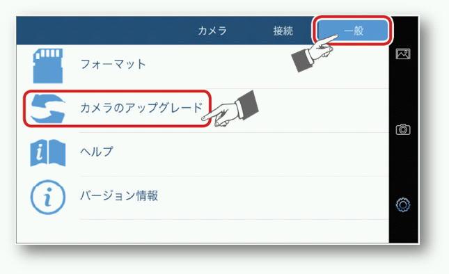zenfone ファームウェア 手動 アップデート