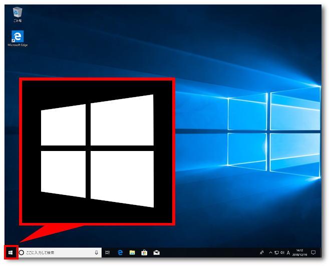 「Windowsマーク」の画像検索結果