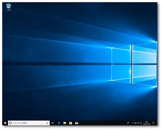 動画あり Windows10 デスクトップ画面は 画面切替方法