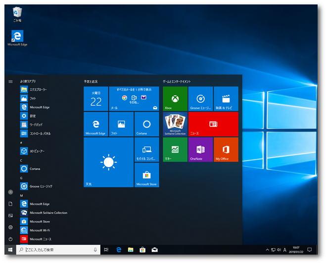 windows10 デスクトップ アイコン 勝手 に 移動