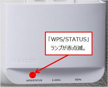 wtc-733hwh ファームウェア