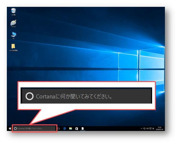 windows10 コマンド プロンプト