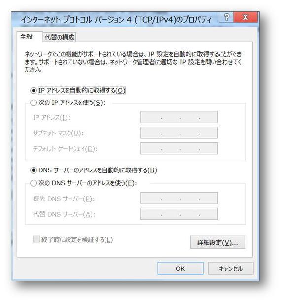 変更 ip アドレス