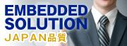 embettosoryushon of JAPAN quality
