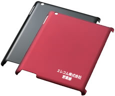 Hold the name; example of order: Excellent case to case for iPad