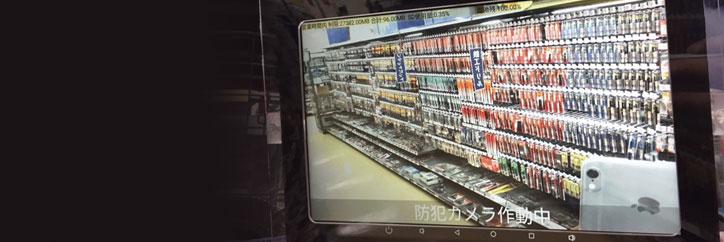 導入レポート(バッテリーレスタッチPC) - 株式会社トゥーワン様