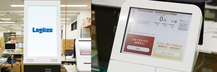 産業用PC導入レポート 「ワールドピーコム株式会社様」