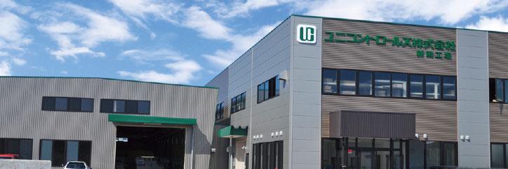 無線アクセスポイント導入レポート ユニコントロールズ株式会社 新潟工場 様のバナー