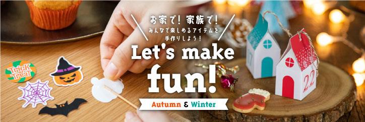紙web「お家で!家族で!みんなで楽しめるアイテムを手作りしよう!Autumn & Winter」