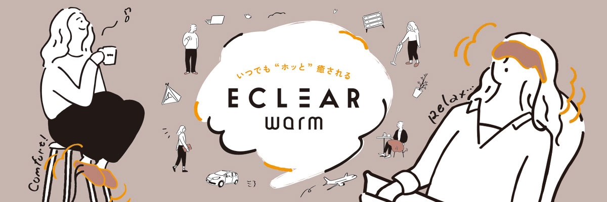 ECLEAR warm | エクリアウォーム