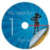 ブルーレイ/CD/DVDラベル