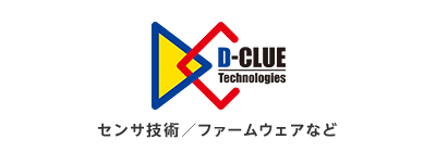 Logo of sensing network system solution D-CLUE Technologies