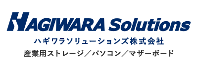 Logo of Hagiwara Solutions