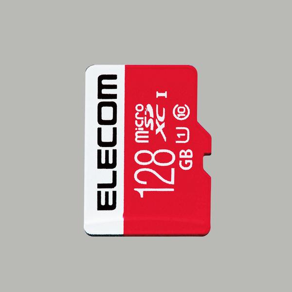 セキュリティソフトIKARUS(イカロス)付きmicroSDXCカード