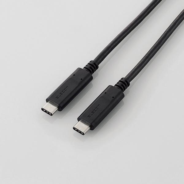 USB3.1(Gen2)ケーブル USB3-CC5PNBK シリーズ [Type-C to Type-C]