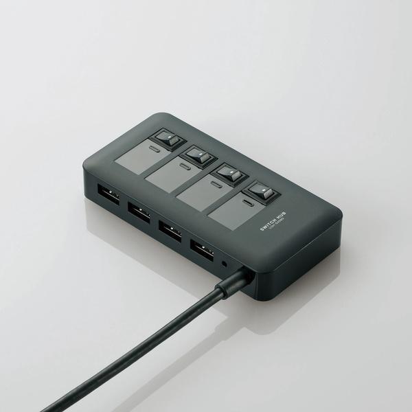 USB3.0対応個別スイッチ付き4ポートUSBハブ