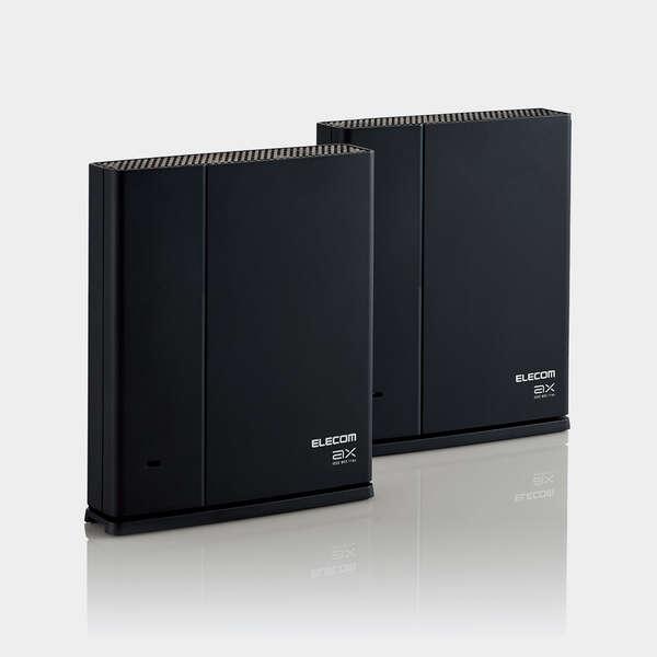 Wi-Fi 6 e-Mesh スターターキット WMC-2LX-B [1201+574Mbps]