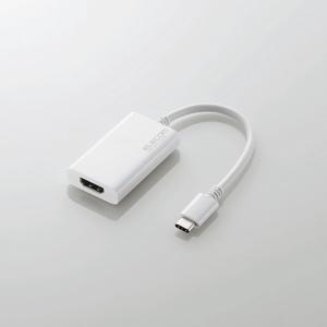 USB Type-C映像変換アダプタ(HDMI)(AD-APCHDMIWH)