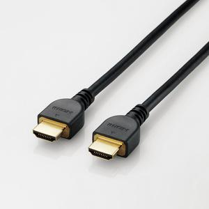 4K イーサネット対応 HIGHSPEED HDMIケーブル(DH-HD14E20/RS)