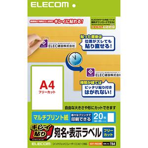 EDT-FKEXMシリーズ