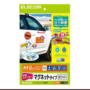 Handmade magnet sticker (white) (EDT-STMGW)
