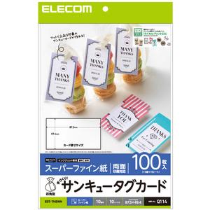 手作りサンキュータグカード(四角・白)(EDT-THSWN)