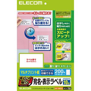 EDT-TMEX10シリーズ