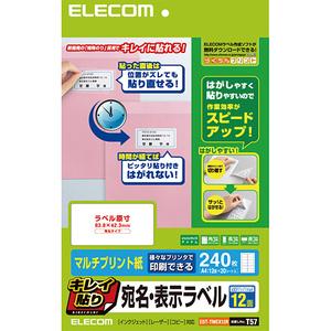 EDT-TMEX12Rシリーズ