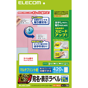 EDT-TMEX21シリーズ