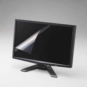ブルーライトカット液晶保護フィルム(EF-FL23WBL)