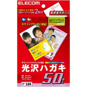 EJH-CGHシリーズ