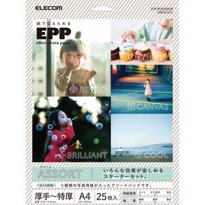 EJK-EFASOシリーズ