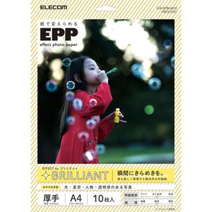 Effect photo paper (brilliant) (EJK-EFBLA410)
